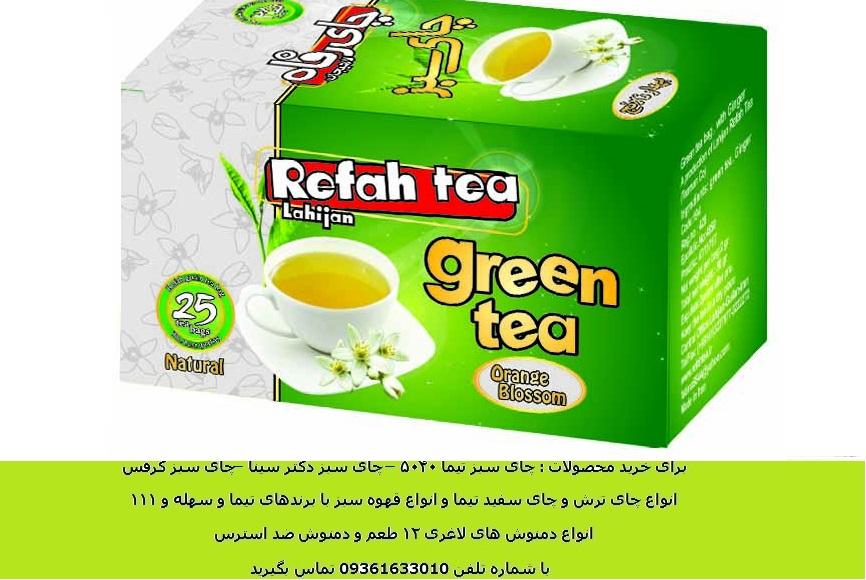 چای بهارنارنج