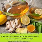 چای زنجبیل و فواید آن