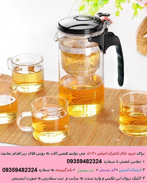دمنوش چای سبز